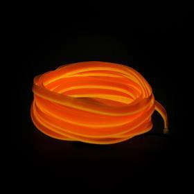 Неоновая нить Cartage для подсветки салона, адаптер питания 12 В, 5 м, желтый