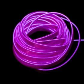 Неоновая нить Cartage для подсветки салона, адаптер питания 12 В, 7 м, фиолетовый