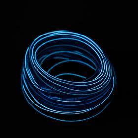 Неоновая нить Cartage для подсветки салона, адаптер питания 12 В, 7 м, синий