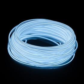 Неоновая нить Cartage для подсветки салона, адаптер питания 12 В, 7 м, белый