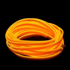 Неоновая нить Cartage для подсветки салона, адаптер питания 12 В, 7 м, желтый
