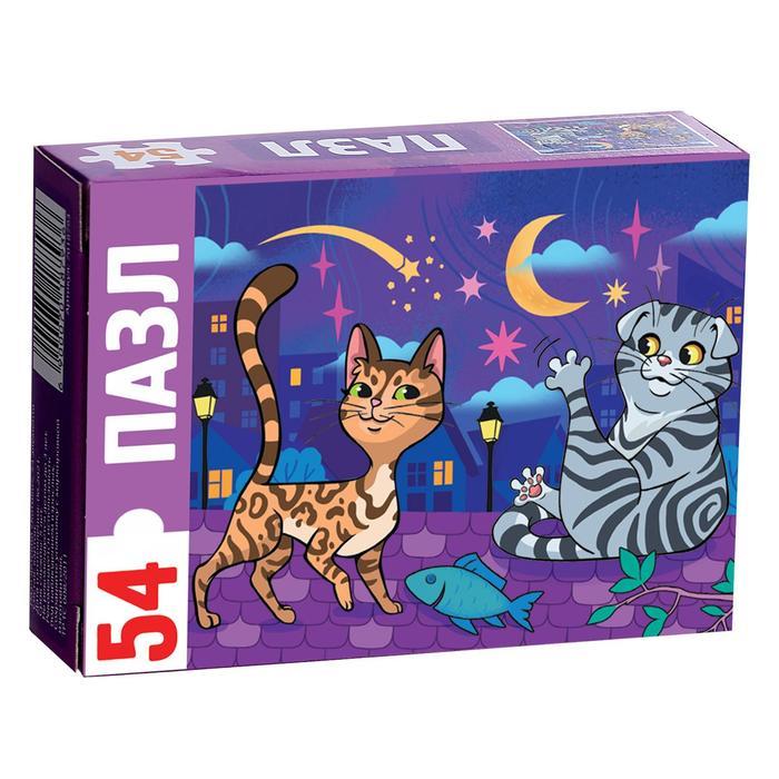 Пазл детский «Котики», 54 элемента - фото 3749364