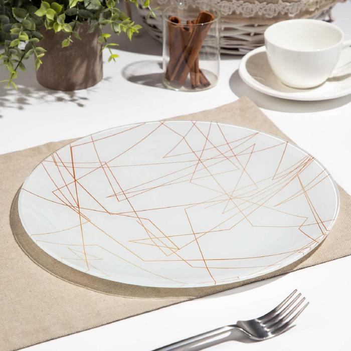 Тарелка «Кассиопея», d=30 см, цвет белый