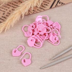 Набор маркеров для петель «Сердце», 20 шт, цвет розовый
