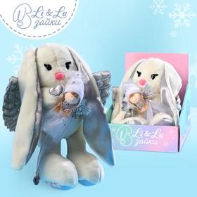 Мягкая игрушка «Ангельская Li»