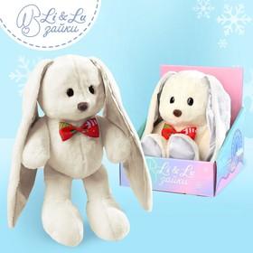 Мягкая игрушка «Милый Lu»