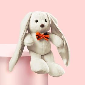 Мягкая игрушка «Прекрасный Lu»