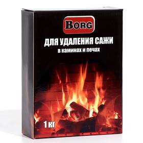 Порошок для удаления сажи Borg ,1 кг