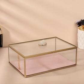 Органайзер для косметических принадлежностей «Кристалл», с крышкой, 1 секция, 25 × 18,3 × 11 см, цвет прозрачный/медный/розовый