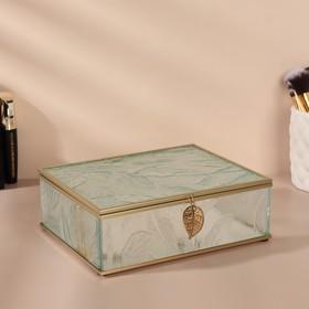 Органайзер для косметических принадлежностей «Осень», с крышкой, 1 секция, 20 × 16,8 × 6,5 см, цвет прозрачный/медный