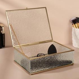 Органайзер для косметических принадлежностей «Wet Glass», с крышкой, 1 секция, 20 × 16,8 × 6,5 см, цвет прозрачный/медный