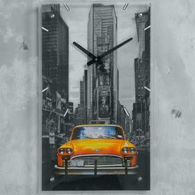Wall clock, series: Transport,