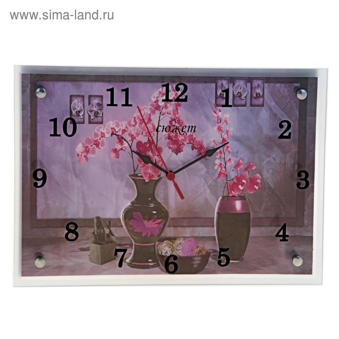 """Часы настенные прямоугольные """"Орхидеи в вазах"""", 25х35 см"""