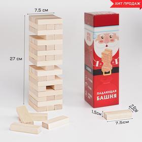 """Большая падающая башня """"Дед Мороз"""", 54 бруска"""