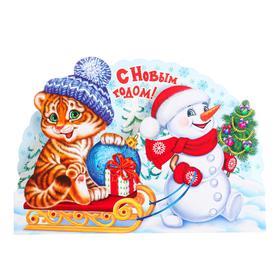 """Календарь настольный """"С Новым Годом!, 2022"""" глиттер, символ года, снеговик"""