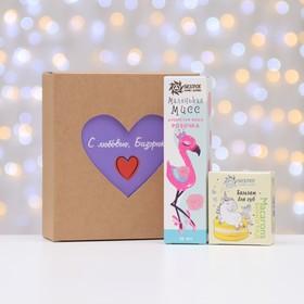 Подарочный набор органической косметики «Для маленькой мисс»: душистая вода, бальзам для губ виноград