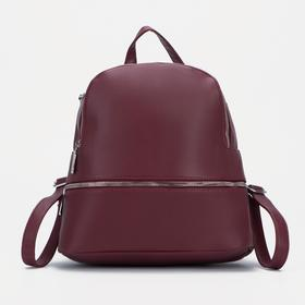 Backpack, zipped compartment, outer pocket, red