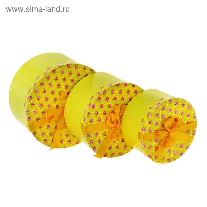 """Набор коробок 3в1 """"Королевский цветок"""", цвет жёлтый"""