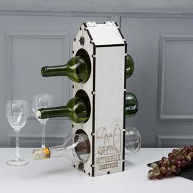 """Подставка для бутылок """"Домашний бар"""" 13,9х47,3х12,3 см"""