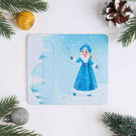 "Фигура на подставке ""Снегурочка"" волшебная палочка"