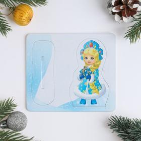 """Фигура на подставке """"Снегурочка"""" подарок"""