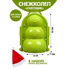 Снежколеп «Снеговик» + шапка, набор, МИКС