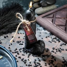 """Магическая свеча """"Для привлечения мужа"""" черная, 12см"""