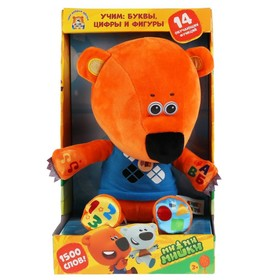 Мягкая музыкальная игрушка «Кеша. Учим буквы, цифры» Ми-ми-мишки, 24 см