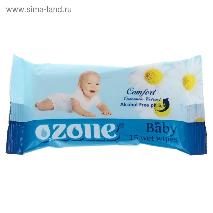 Салфетки влажные «Ozon» детские с экстрактом ромашки, 15 шт