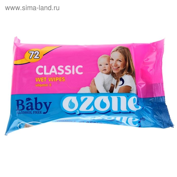 Салфетки влажные «Ozon» детские, календула и витамин Е, 72 шт
