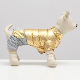 """Комбинезон """"Космонавт"""", размер 10 (ДС 25 см, ОГ 34 см, ОШ 24 см), золотой"""