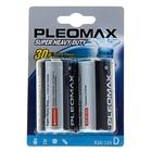 Батарейка солевая Samsung Pleomax Super Heavy Duty, D, R20, блистер, 2 шт.