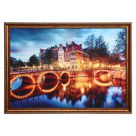 """Картина велюр """"Огни Амстердама"""" 100х70 (107х77) см"""