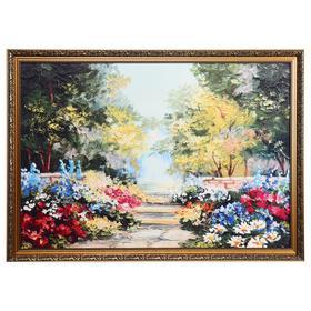 """Картина велюр """"Цветы в осеннем палисаднике"""" 100х70 (107х77) см"""