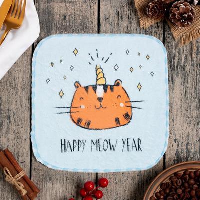 """Салфетка для уборки """"Happy New Year"""", 20х20 см, п/э"""