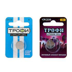 """Батарейка литиевая """"Трофи"""", CR1220-1BL, 3В, блистер, 1 шт."""