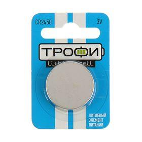 """Батарейка литиевая """"Трофи"""", CR2450-1BL, 3В, блистер, 1 шт."""