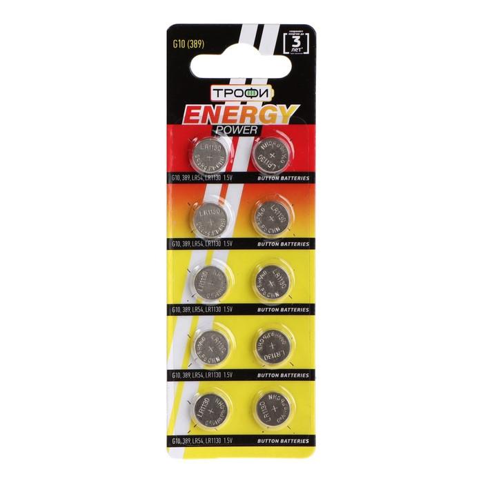 """Батарейка алкалиновая """"Трофи"""", G10 (389, LR1130, LR54)-10BL, блистер, 10 шт."""