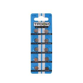 "Батарейка алкалиновая ""Трофи"" Alkaline Cell, G6 (370, LR920, LR69)-10BL, 1.5В, блистер,10 шт."