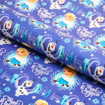 """Упаковочная бумага """"С Новым годом!"""", Холодное сердце"""