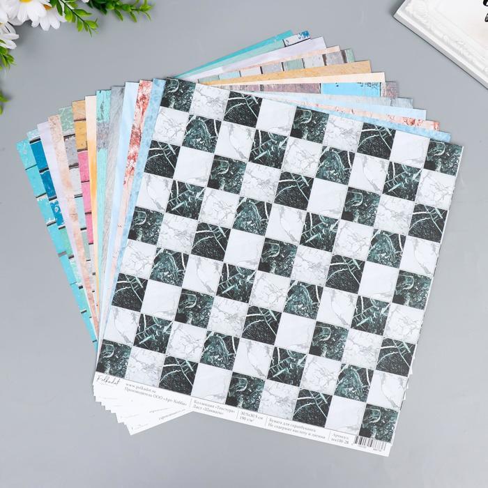 "Набор бумаги для скрапбукинга ""Текстура 2"" 30,5х30,5 см 190 гр/м"
