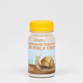 """Минеральная подкормка """"Пижон"""" для птиц и улиток, банка, 125 г"""