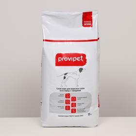 Сухой корм Provipet для собак всех пород, говядина, 13 кг