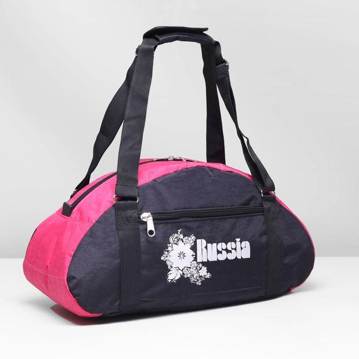 Сумка спортивная, 1 отдел, наружный карман, цвет чёрный/розовый