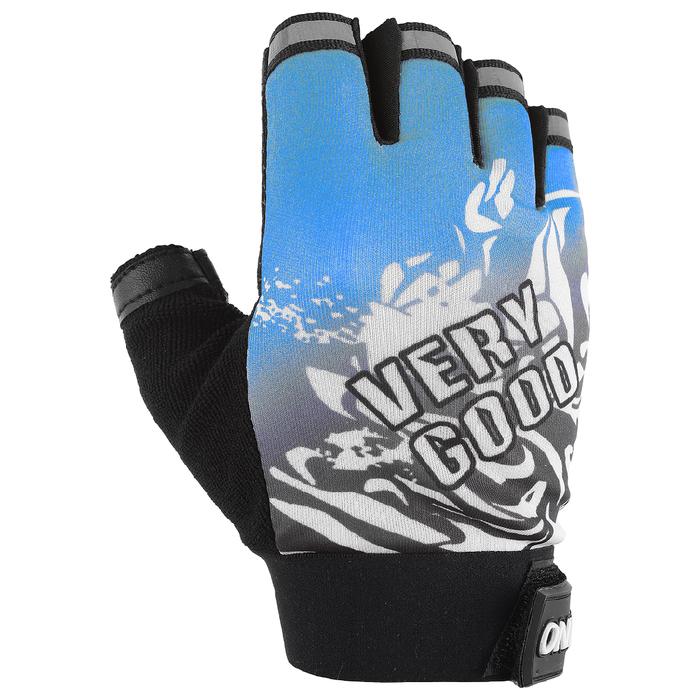 Перчатки спортивные, универсальные, цвет синий