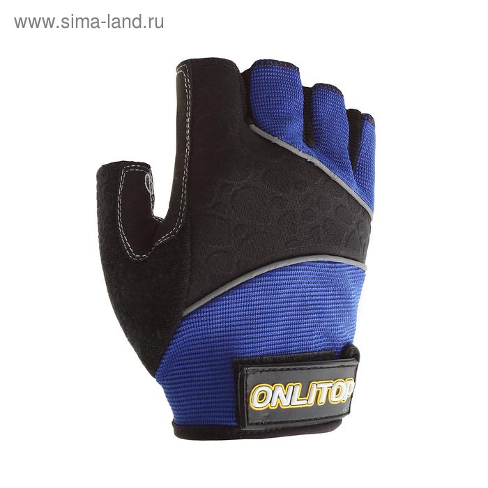 Перчатки для фитнеса, размер M, цвет МИКС