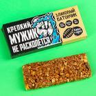 Злаковый батончик «Крепкий мужик» с орехами и какао, 50 г.