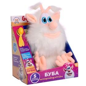 Мягкая музыкальная игрушка «Буба» интерактивный, сказка и кормление, 27 см