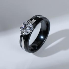 """Кольцо керамика """"Даймонд"""" квадрат, цвет чёрный в серебре, 18 размер"""