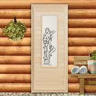 """Дверь для бани со стеклом Н-2 сорт """"А"""" 170х70х7 см - фото 3827322"""